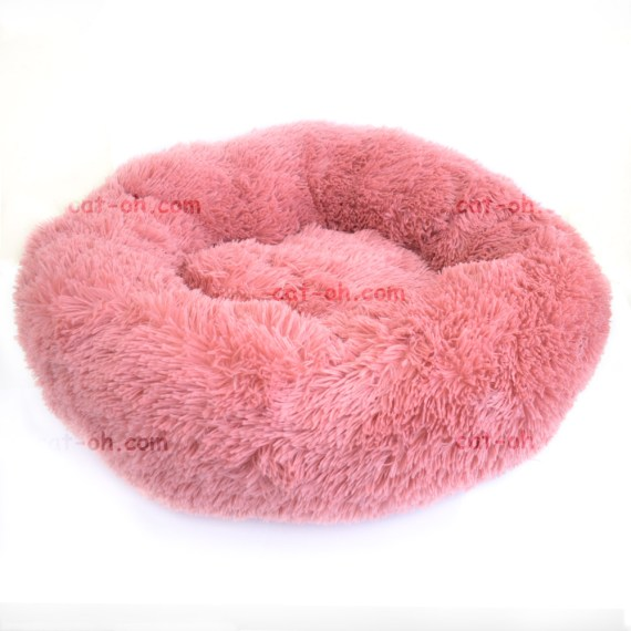cama para perro circular peluche lima peru miraflores