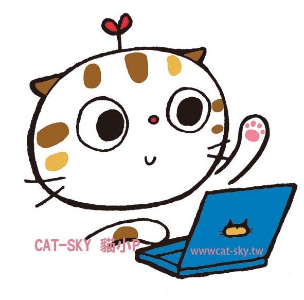 -打可愛的電腦打可愛的招呼打可愛的字-s