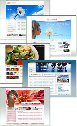 ブログパックα用サンプルデザイン