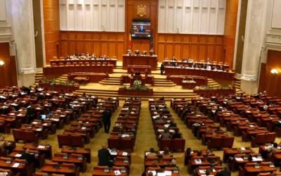 Cine sunt cei mai noi parlamentari băcăuani