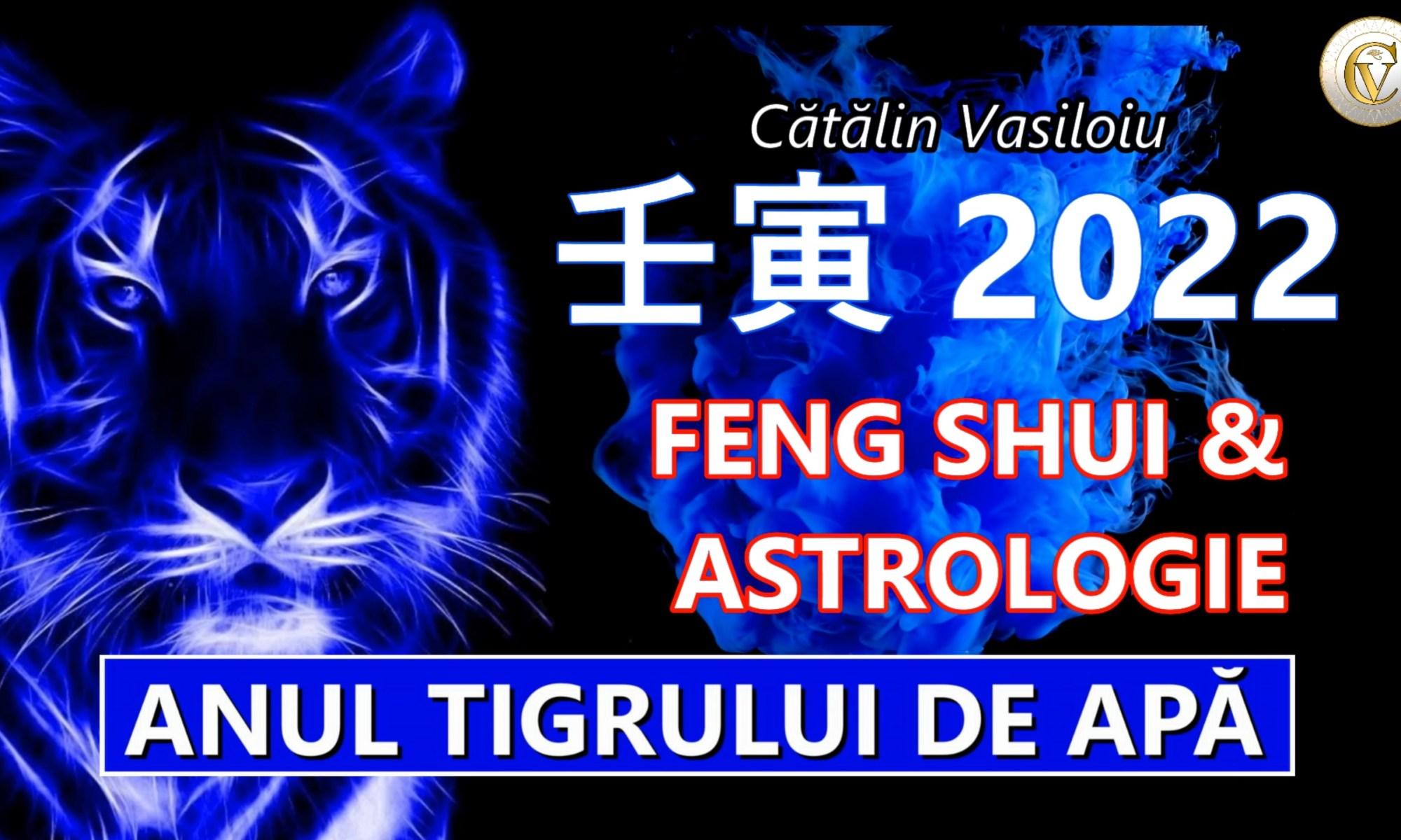 FSA 2022 Tigrul de Apă