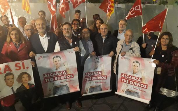 الكاتبة الإقليمية للإتحاد الإشتراكي بإسبانيا، تدعو للتصويت على الحزب الإشتراكي PSOE من أجل حماية حقوق المهاجرين والأقليات و صيانة المكتسبات