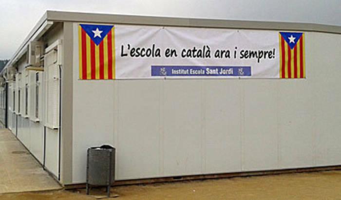 إغلاق المدارس التعليمية بكتالونيا ابتداء من يوم الإثنين بسبب كورونا.