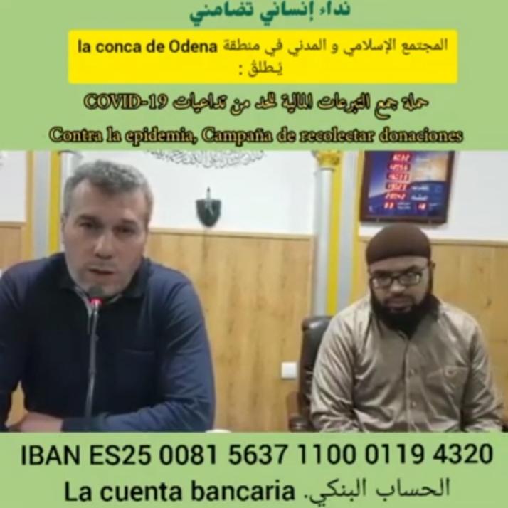 الجمعيات الإسلامية لجهة Conca de Odena بإسبانيا تطلق حملة لدعم مستشفى الجهة بسبب كوفيد19
