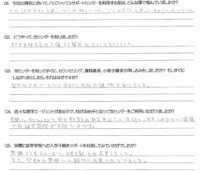 questionnaire-yi