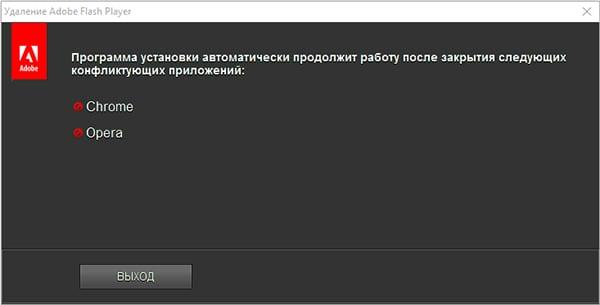 flash_remove.jpg