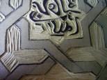 Alhambra Tile Cut Lino