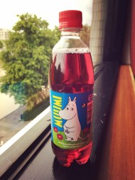 Wild strawberry soda -- a wee bit sweet for the adult palette.