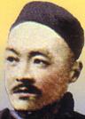 ST. SIMON CHENG OFS - MARTIR TIONGKOK [+1900] - ASAL TIONGKOK