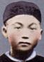 ST. YOHANES WAN OFS (SEMINARIS) - MARTIR TIONGKOK [1900]