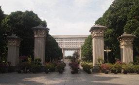 Guangxi University main gate