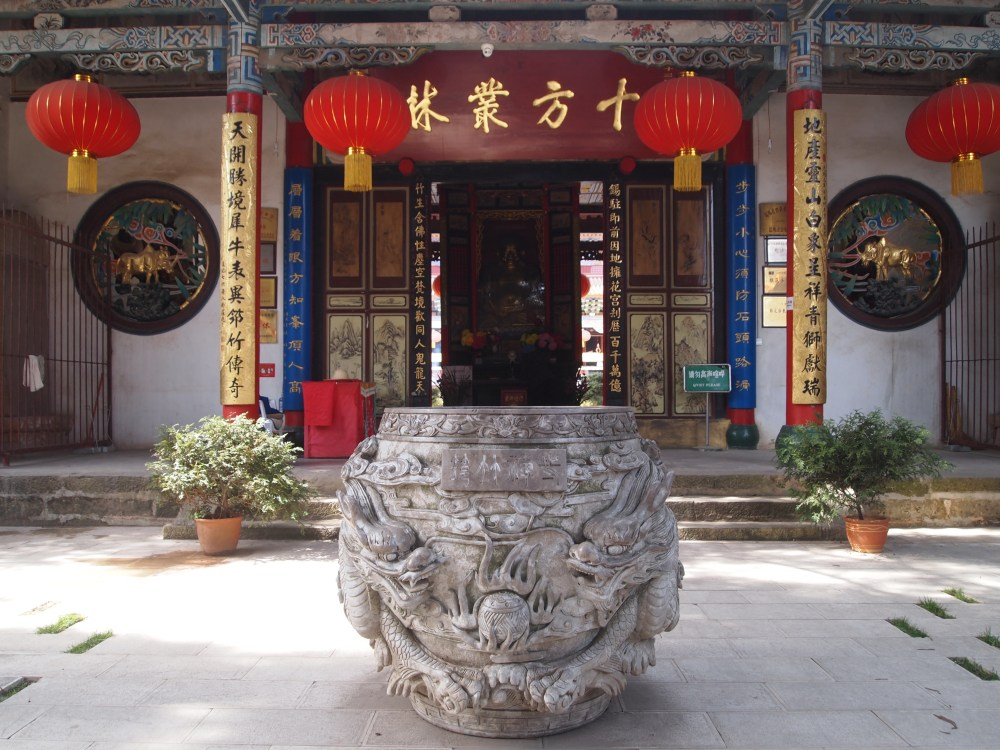 exploring qiongzhu si, the bamboo temple, in kunming & flying onward to lijiang (4/6)