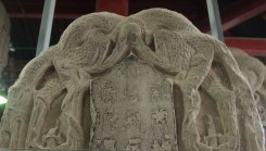 Stele in the 3rd room