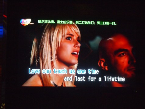 KTV screen