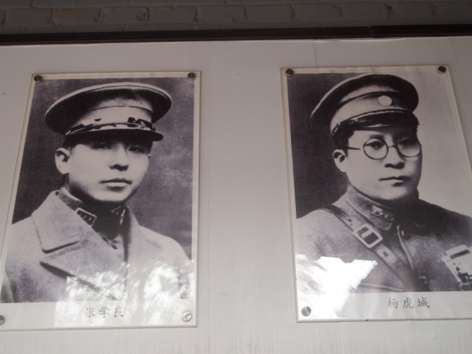 Compatriots of Chiang Kai-shek