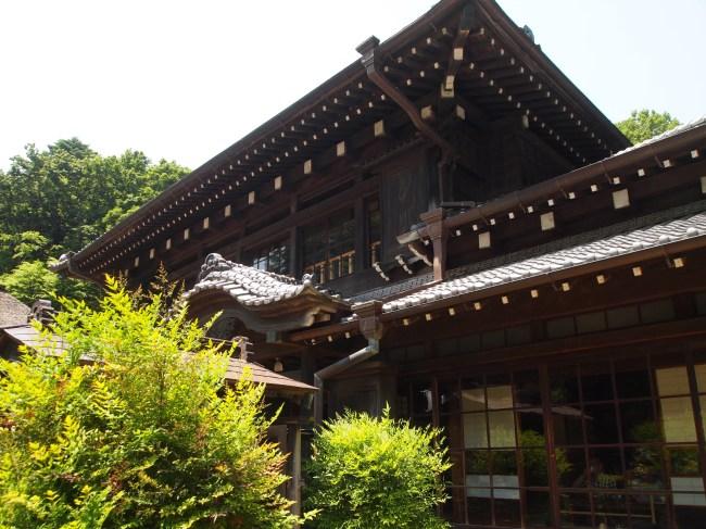 The Hara House