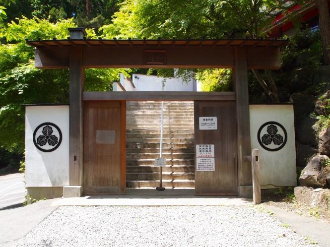 Tensui Kawaguchiko