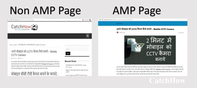 accelerated mobile pages aur non amp page kya hai