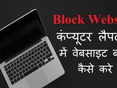 website block