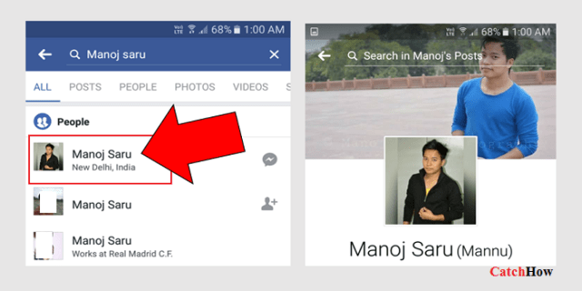 facebook friend block mobile se