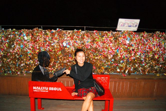 N Seoul Tower: Seoul South Korea