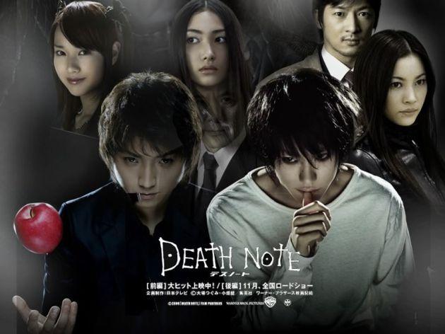 《死亡筆記》真人電影版2016年上映 – CATCHme