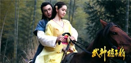 林更新與允兒將在劇中飾演一對戀人。