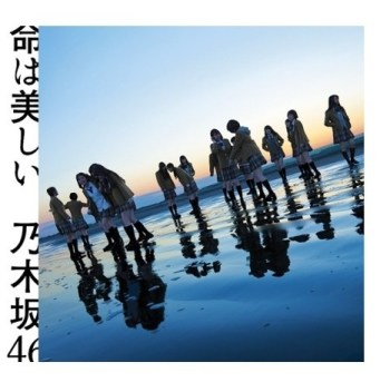 nogizaka46-11th-single-inochi-wa-utsukushii-cd