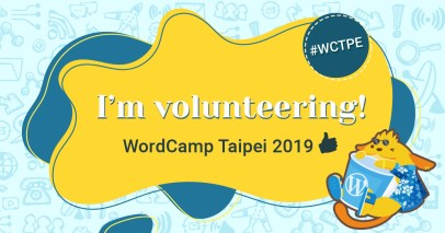 wordcamp-taipei-2019-volunteering