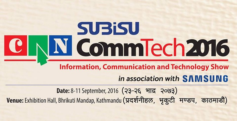 Subisu CAN CommTech 2016 in Association with Samsung