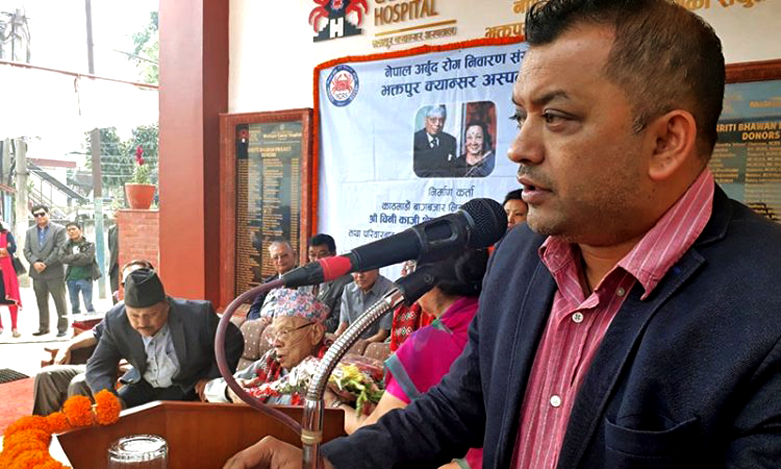 Cancer patients likely to get Rs 500,000 for treatment. Health Minister Gagan Thapa speaking at an event.