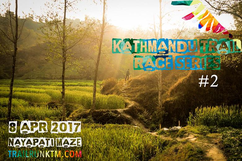 Kathmandu Trail Race Series 2