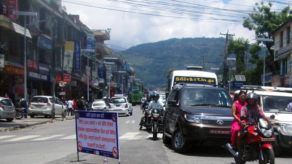 Indiscriminate Honking has been Banned in Pokhara. Image Source: The Himalayan Times