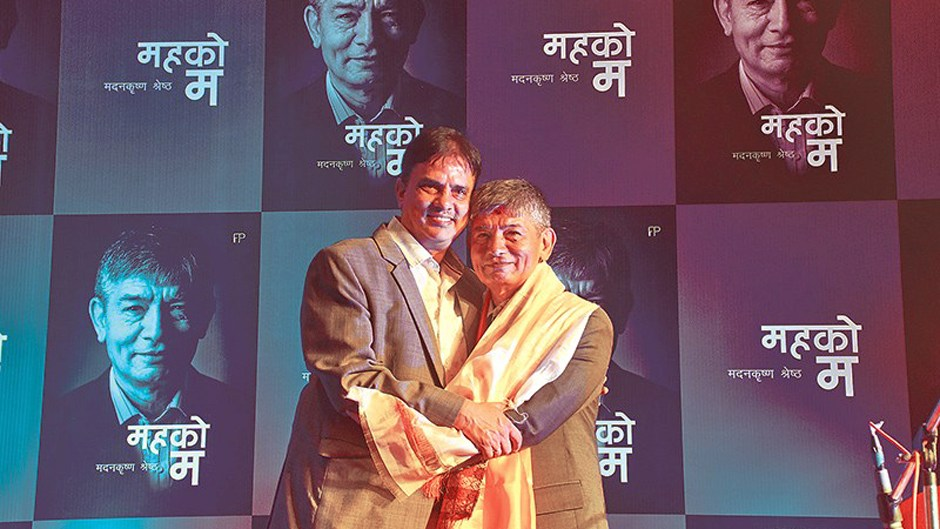Madan Krishna Shrestha's Autobiography has been launched. Image Source: The Himalayan Times