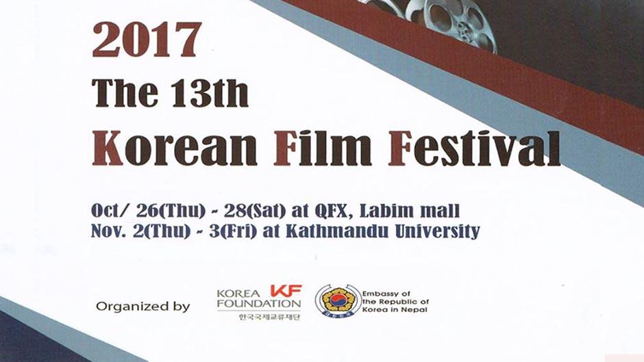 Korean FILM Festival 2017 (Nepal). Image Source: Facebook