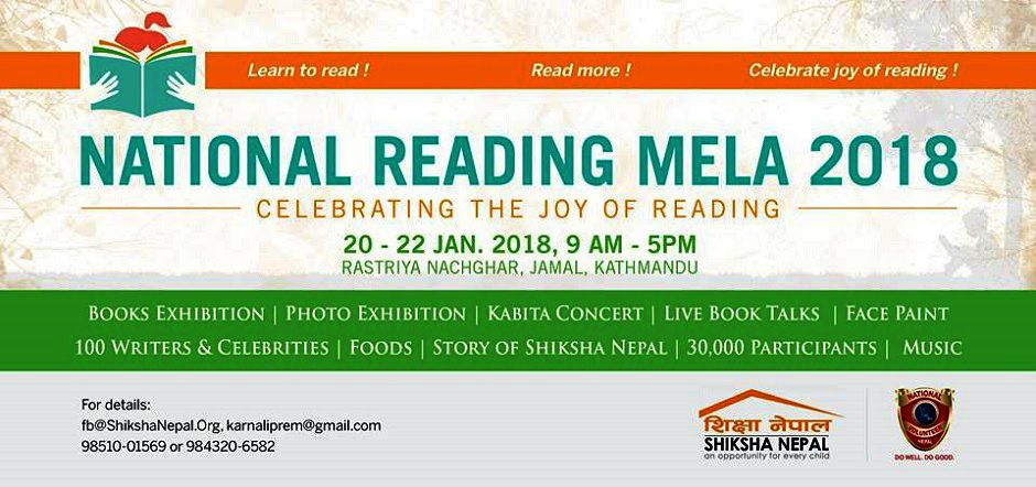 National-Reading-Mela-2018