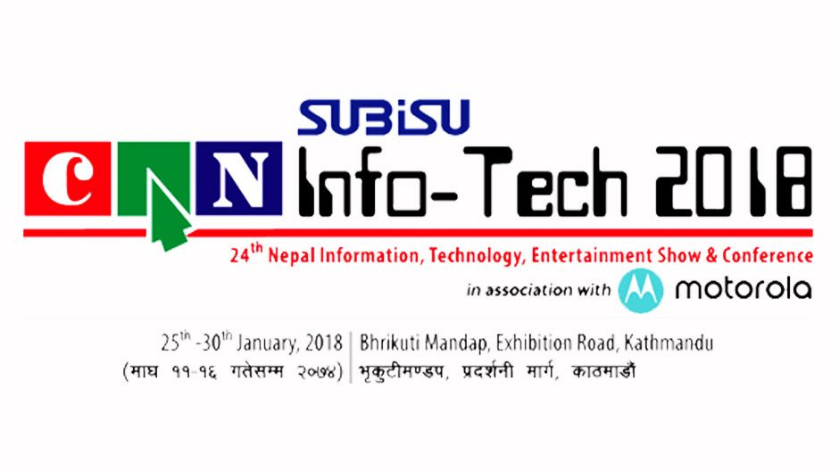 Subisu-CAN-Info-Tech-2018