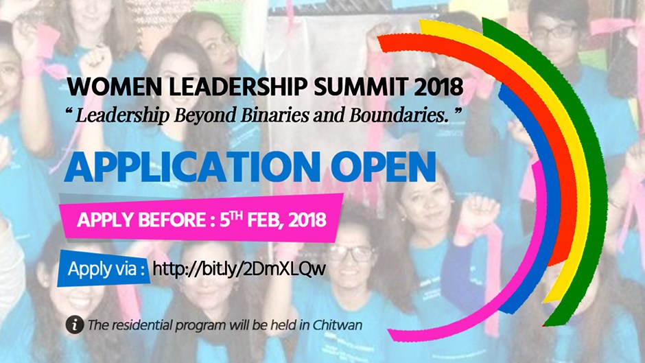 Women Leadership Summit 2018: Call for Application. Image Source: Facebook