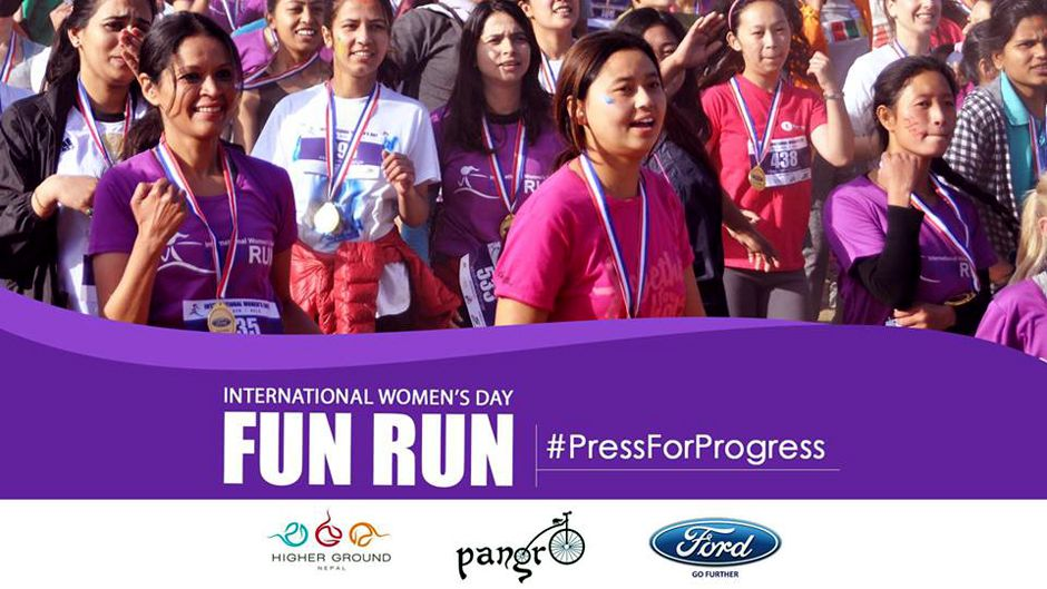 International Women's Day 5K Fun Run. Image Source: Facebook
