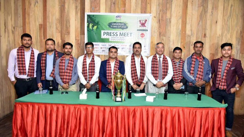 TU BBA T-20 Cricket Cup 2018 to kick off on 13th May 2018. Image Source: Glocalkhabar