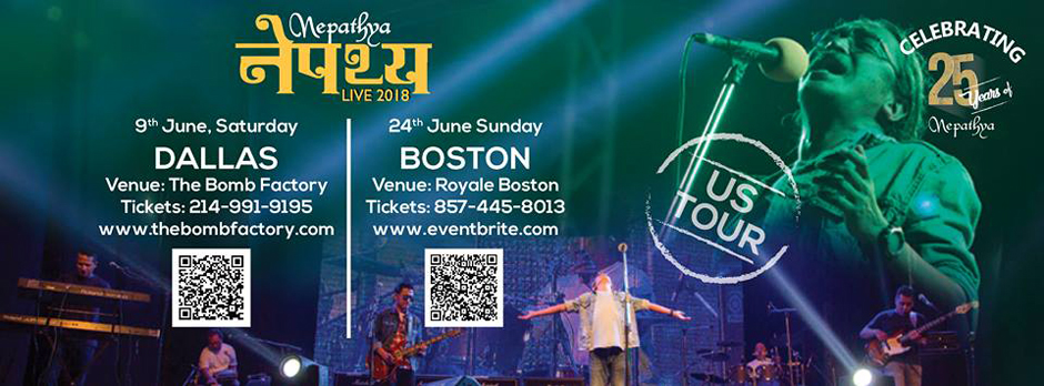 Nepathya is to Perform in Two US Cities. Image Source: Facebook