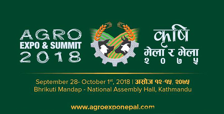 Agro Expo & Summit 2018. Image Source: All Events