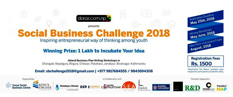 Social Business Challenge 2018. Image Source: Facebook