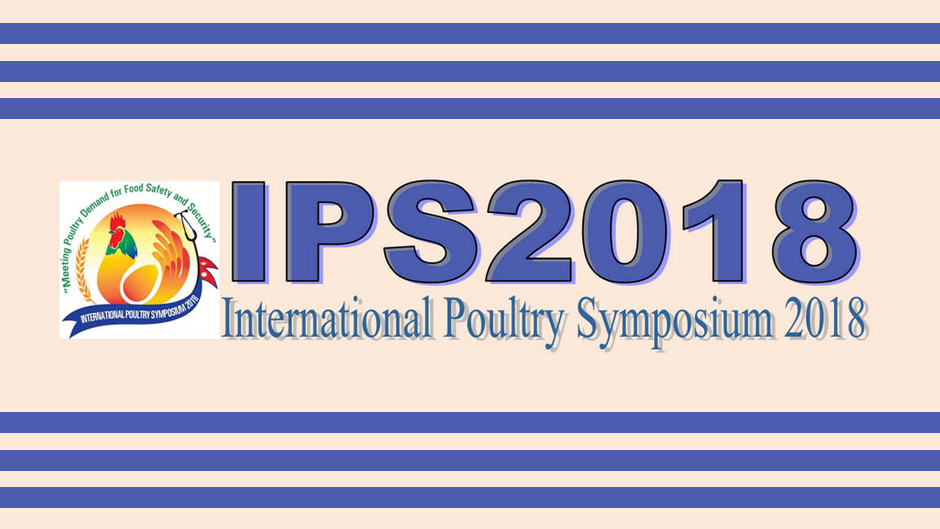 International Poultry Symposium 2018. Image Source: AFU