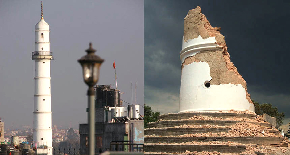 Reconstruction of Dharahara to be initiated before Tihar. Image Source: Google