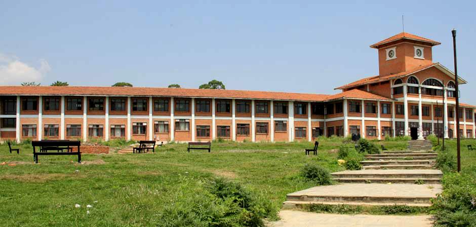 Tribhuvan University Ranked Among Top Universities in the World. Image Source: Google