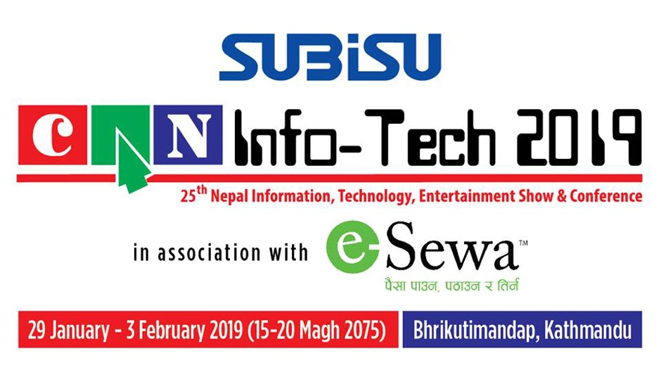 Subisu CAN InfoTech 2019. Image Source: Facebook
