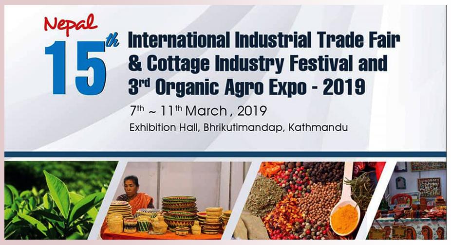 Nepal 15th Intenational Industrial Trade Fair 2019