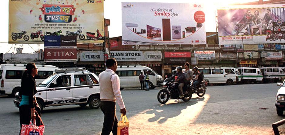 Illegal Hoarding Boards in Kathmandu