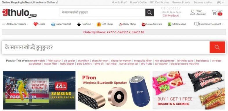 thulo.com